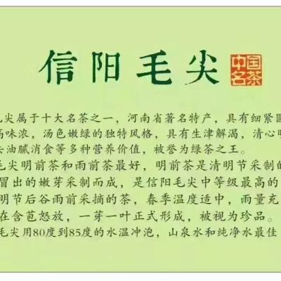 2019年特级新茶,茶农自产自销,绝对正宗信阳毛尖,保证质量,价格最低