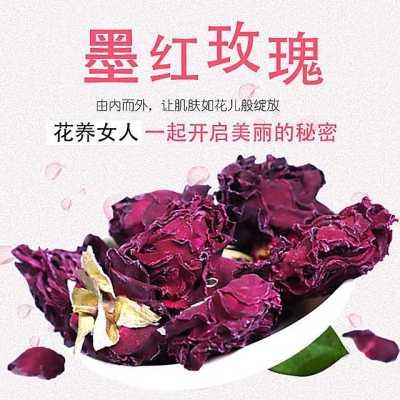 云南特产新茶无硫法国玫瑰花冠茶 云南墨红大朵玫瑰一朵一杯罐装 送爱人