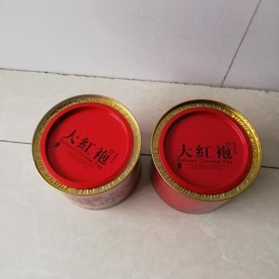 武夷岩茶,大红袍