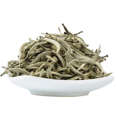 2020年月光美人普洱茶250克特级古树单芽茶自然清香月光白茶散茶