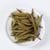 2019年月光美人月光普洱茶特级古树单芽茶自然清香月光白茶散茶250g
