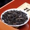 买1送1 共500g大红袍 武夷岩茶 水仙茶 肉桂茶浓香型茶叶礼盒装
