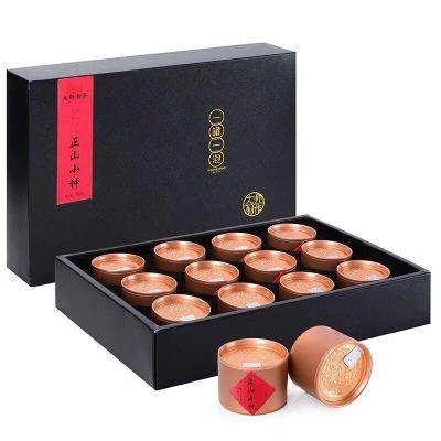 小罐茶大师之作武夷红茶 精选正山小种12罐装60克礼盒装茶叶