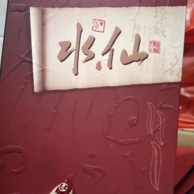 水仙岩茶一斤40小包