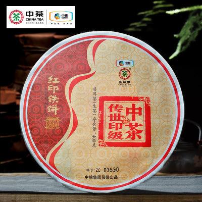 中粮中茶牌 普洱茶 2016年红印铁饼生茶400g(偏远地区不包邮)