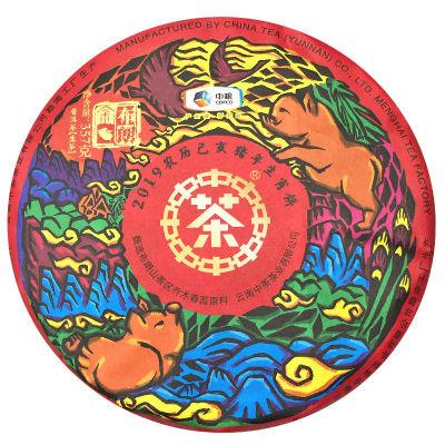2019中粮中茶猪年生肖纪念茶 中茶猪饼 易武普洱茶 生茶 357克