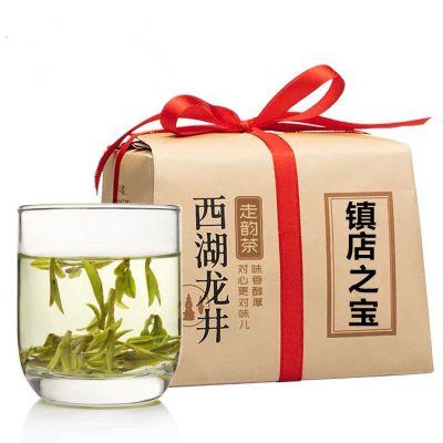 250克正宗杭州原产地西湖龙井绿茶