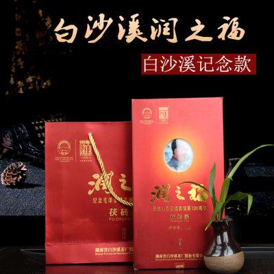 湖南安化黑茶 白沙溪2013年润之福1kg 安化黑茶 金茯砖茶
