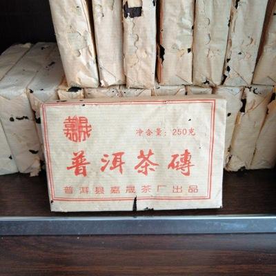 06年茶砖/正宗