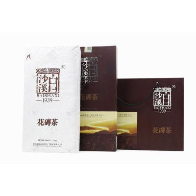 白沙溪花砖茶2kg花砖 收藏升值有潜力正品保证