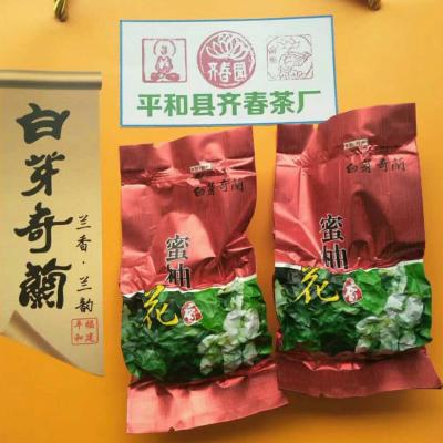 平和县齐春茶厂白芽奇兰茶和柚子花香茶,茶产地种植加工销售一条服务!