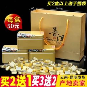 普洱茶熟茶 2003醇香小金砖 云南普洱茶小沱茶礼盒小方砖茶叶