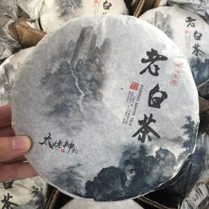 福鼎白茶 老白茶饼 2015年寿眉药香