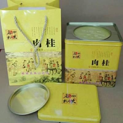 武夷乌龙茶岩韵大红袍清香型肉桂茶叶铁盒礼盒装大红袍茶里面是散的