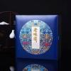 浓香型炭焙铁观音熟茶礼盒罐装500克安溪铁观音茶叶陈年老茶炒米香熟茶