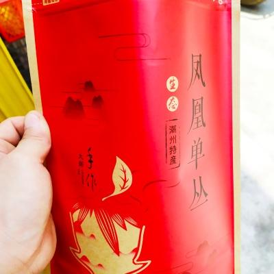 单枞茶潮州特产生态茗茶凤凰山蜜兰香单枞茶熟茶大师手作手工茶1斤2袋包邮