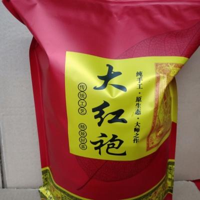 武夷山正宗大红袍茶叶散装 浓香型乌龙茶 一斤一袋里面是散装的,浓香耐冲