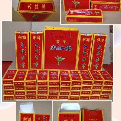 新茶大红袍礼盒装武夷山岩茶清香型贡茶大红袍乌龙茶叶买茶送茶具