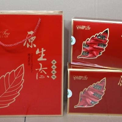 岩茶大红袍 武夷乌龙茶 武夷山新春茶叶礼盒装一斤50小包装