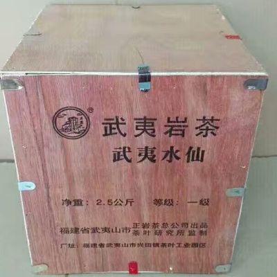 武夷山武夷岩茶正岩茶一级陈年老枞水仙乌龙岩茶叶木箱5斤装