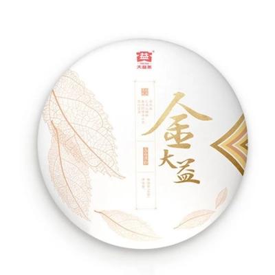 大益普洱茶金大益生茶2017年 规格357g