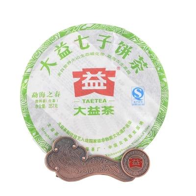 大益普洱茶勐海之春2012生茶规格357g