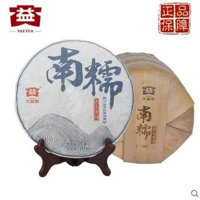 大益普洱茶南糯2015年生茶规格357g