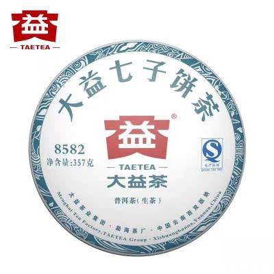 大益普洱茶8582批次(1602)生茶2016年规格357g