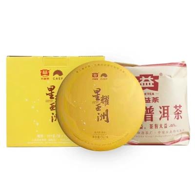 大益普洱茶星耀亚洲熟茶2017年 规格357g