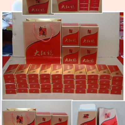 2019年新茶大红袍茶叶乌龙茶清香型礼盒装武夷岩茶