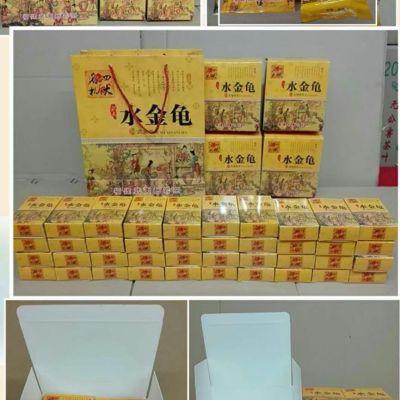 水金龟茶叶 四大名枞武夷岩茶大红袍 浓香型精品水金龟一斤4盒