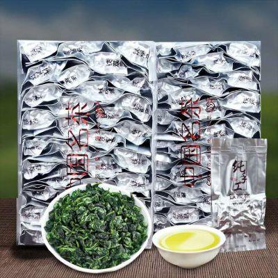 今年新茶只做回头客的好茶,一斤2盒500克包装随机市场价不低于800元