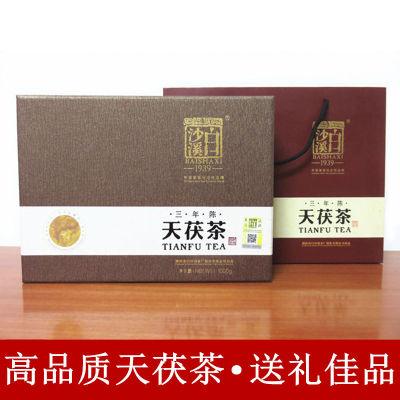 黑茶湖南安化黑茶叶白沙溪黑茶天茯茶三年陈1kg