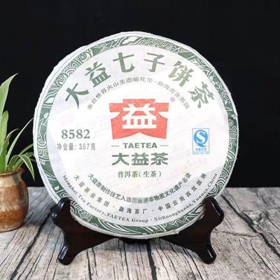 大益普洱茶2011年生茶8582大益七子饼,规格357g