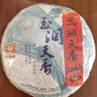 大益普洱茶玉润天香2014年生茶,规格357g