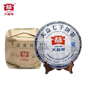 大益普洱茶8542生茶2013年规格357g