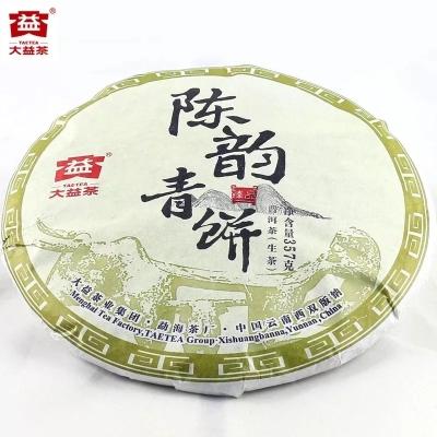 大益普洱茶陈韵青饼2015年生茶批次1501规格357g
