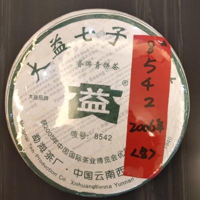 大益普洱茶2006年8542生茶,规格357g