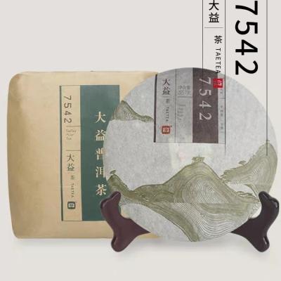 大益普洱茶7542生茶2013年规格357g