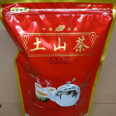 土山茶黄旦茶叶一级茶潮汕土山茶潮汕特产新八仙茶土山春茶高山茶