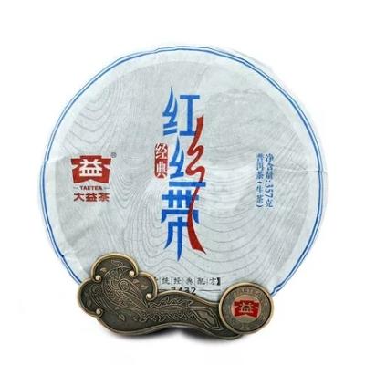 大益普洱茶生茶红丝带2014年批次1401规格357g