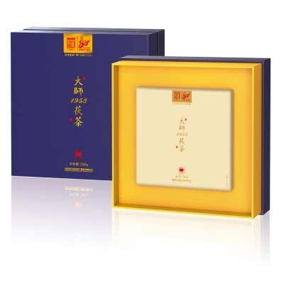 湖南安化黑茶白沙溪大师1953茯茶白沙溪80周年纪念茶