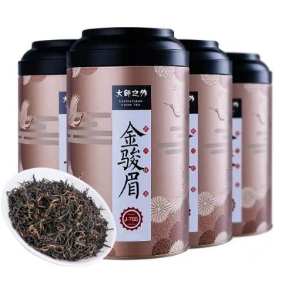 福建红茶 金骏眉 小种红茶礼盒装100克 买四罐送手提袋 红茶散装罐装