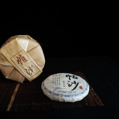帕沙古树——生茶