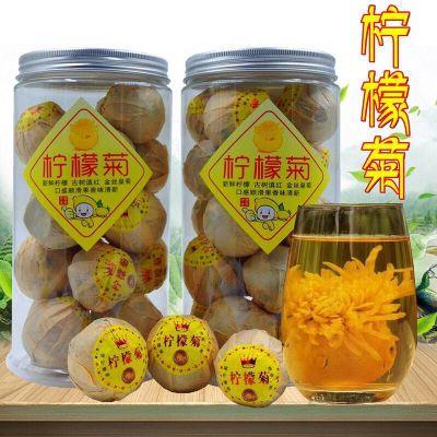 柠檬菊花茶柠檬红茶小柠红菊古树滇红茶球一斤500g