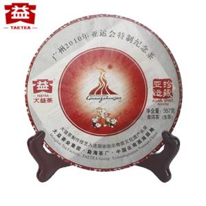 云南大益普洱茶2010年珍藏亚运普洱生茶357g(偏远地区不包邮)