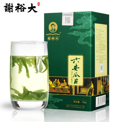 2018新茶谢裕大六安瓜片100g高山绿茶茶叶高山云雾茶香浓耐泡春茶