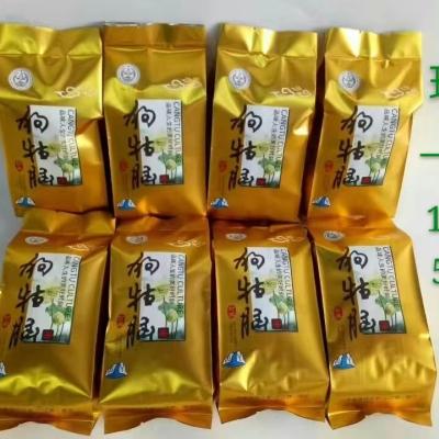 万和茶业,狗牯脑茶,珍品120元500克