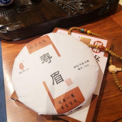 福鼎白茶12年寿眉350克