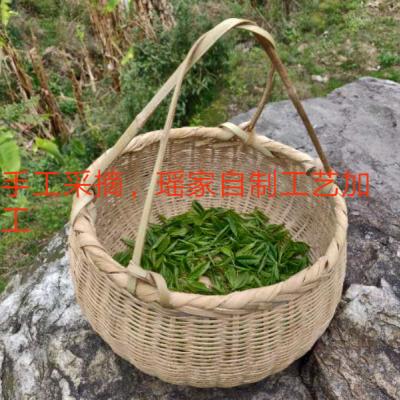 高登山牌罗溪野生红茶
